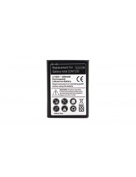 3.7V 3500mAh Replacement Lithium Battery for Samsung Galaxy note II
